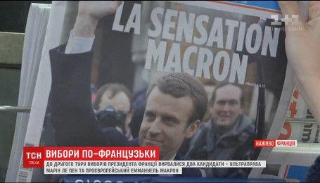 Социологи прогнозируют победу Макрона во втором туре президентских выборов во Франции