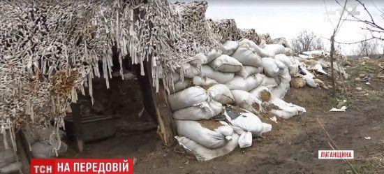 """Холоди вносять корективи у """"окопну війну"""" в ООС"""