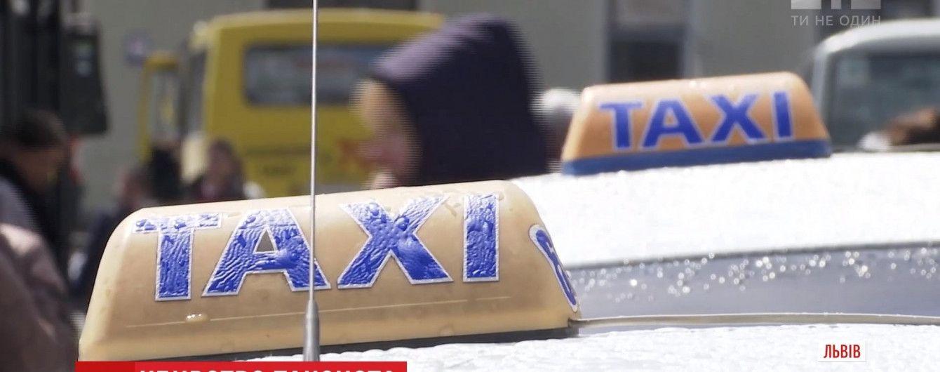 У Львові розкрили вбивство місцевого таксиста на Євро-2012