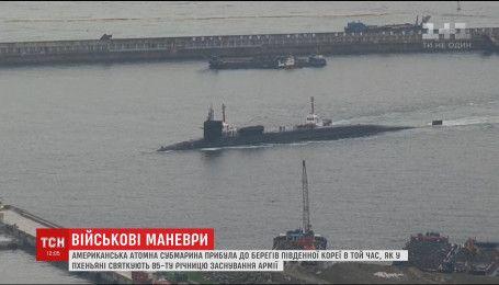 """Американская подводная лодка с """"Томогавками"""" прибыла к берегам Южной Кореи"""