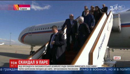 Аграмунт может уйти в отставку с поста президента ПАСЕ из-за скандальной поездки в Сирию