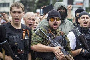 """Неудачники из Сибири. Сотни боевиков сдали своих подельников на """"собеседовании"""" с """"Миротворцем"""""""