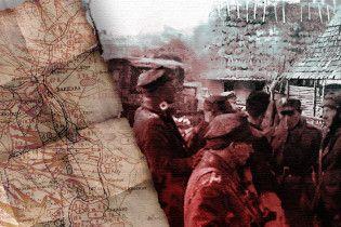 """70 лет операции """"Висла"""": В Украине вспоминают жертв массовых депортаций в Польше. Инфографика"""