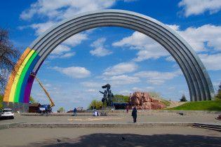 В Киеве перекрашивают Арку дружбы народов в цвета радуги