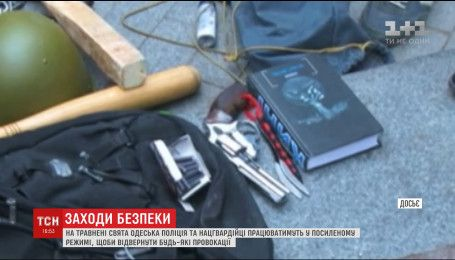 Правоохранители готовятся к провокациям в Одессе во время майских праздников