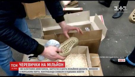 СБУ и таможенники обнаружили рекордную партию амфетамина, которую прятали в подошвы