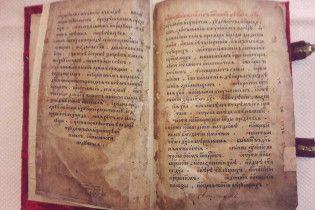 Ученые подтвердили подлинность возвращенного от преступников Апостола 1564 года