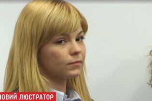 Новий головний люстратор України дала перше інтерв'ю ТСН