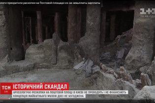 Городскую власть Киева заставят вернуться к находкам на Почтовой площади