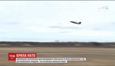 США разместили свои истребители у российских границ