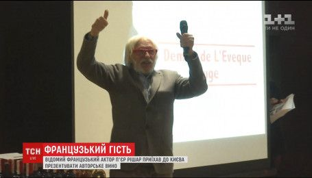 На улицах Киева заметили легендарного французского актера Пьер Ришара