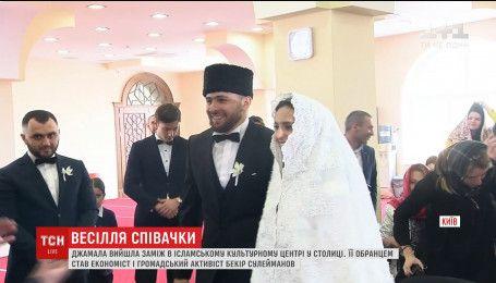 Джамала вийшла заміж в національних традиціях