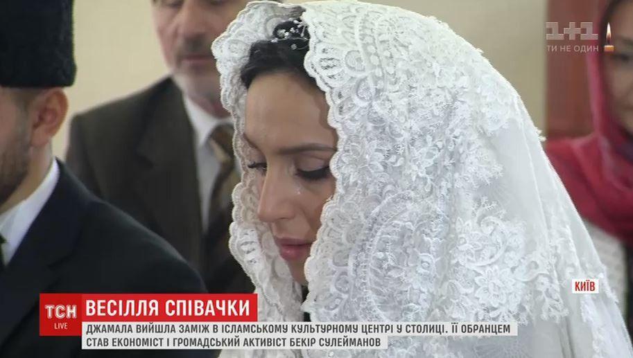 Джамала вийшла заміж_3