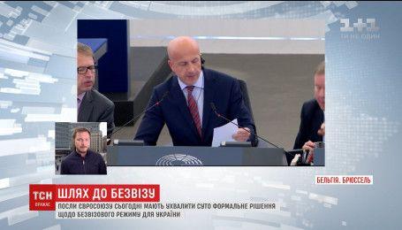 Совет послов стран ЕС рассмотрит вопрос о украинском безвизе