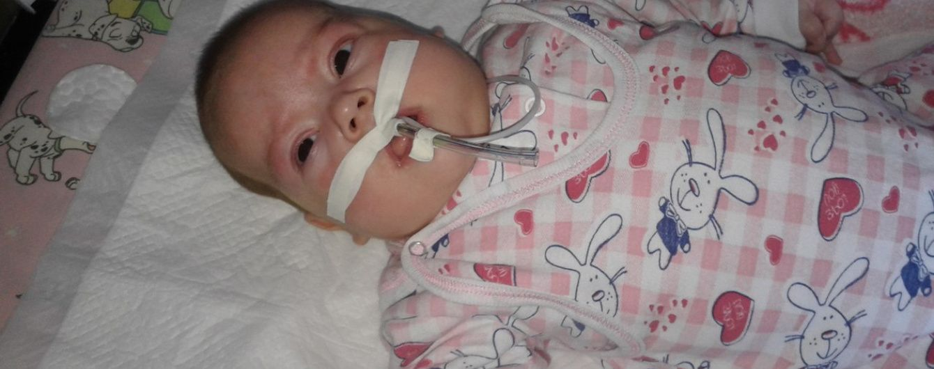 Без допомоги небайдужих Софійка приречена жити в лікарні