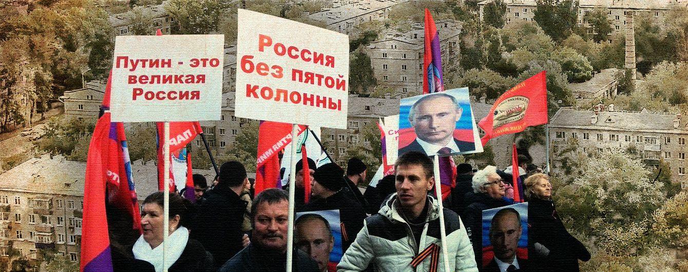 Почему россиянам не сочувствуют