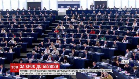 Послы стран ЕС в Брюсселе поддержали введение безвиза для Украины