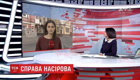САП хочет продолжить меру пресечения Роману Насирову на два месяца