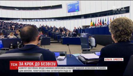 Комитет постоянных представителей ЕС одобрил предоставление безвиза для Украины