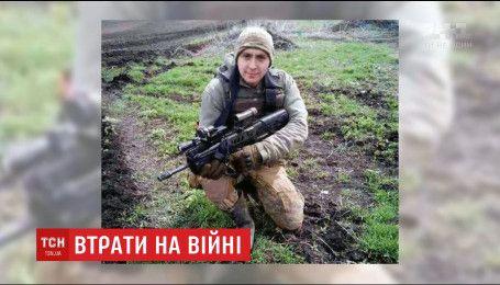 Стали известны имена погибших на Востоке украинских воинов