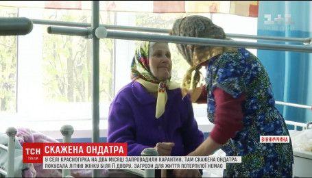 Бешеная ондатра покусала пожилую женщину на Виннитчине