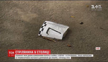 В центре Киева ссора между мужчинами переросла в стрельбу