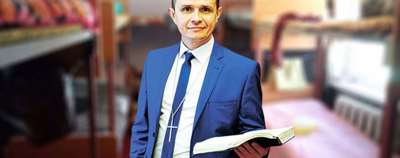 В Полтаве пастора религиозной организации заподозрили в удерживании в неволе 40 человек - СМИ
