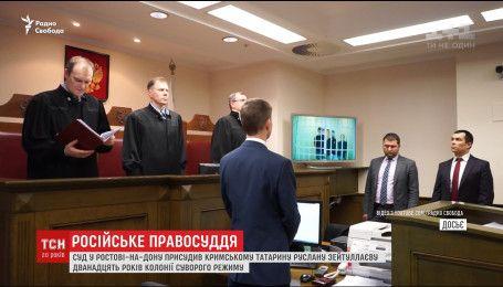 Крымскому татарину Зейтуллаеву российский суд объявил новый жесткий приговор