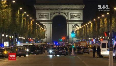 У Парижі тисячі правоохоронців вийшли на протести з вимогою покращення умов праці