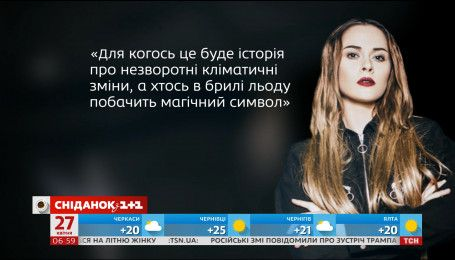 "Группа The Hardkiss представила мистическое видео на украиноязычную песню ""Антарктида"""