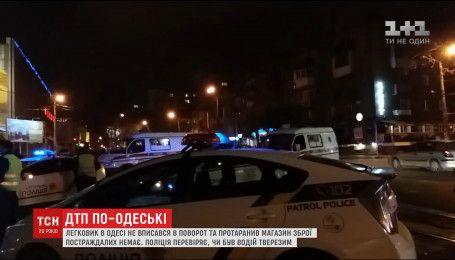 Вночі в Одесі легковик з іноземними номерами в'їхав у магазин зброї