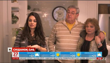 Акторка Міла Куніс показала помешкання батьків-українців в Лос-Анджелесі