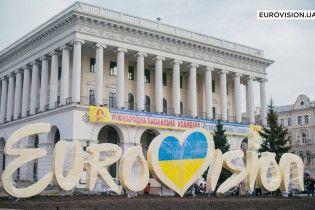 Монтаж сцены и перекрытый центр: Киев готовится к открытию Еврогородка для музыкального первенства