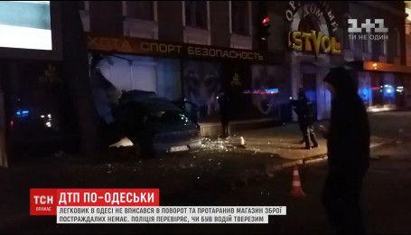В Одесі легковик на швидкості протаранив магазин зброї