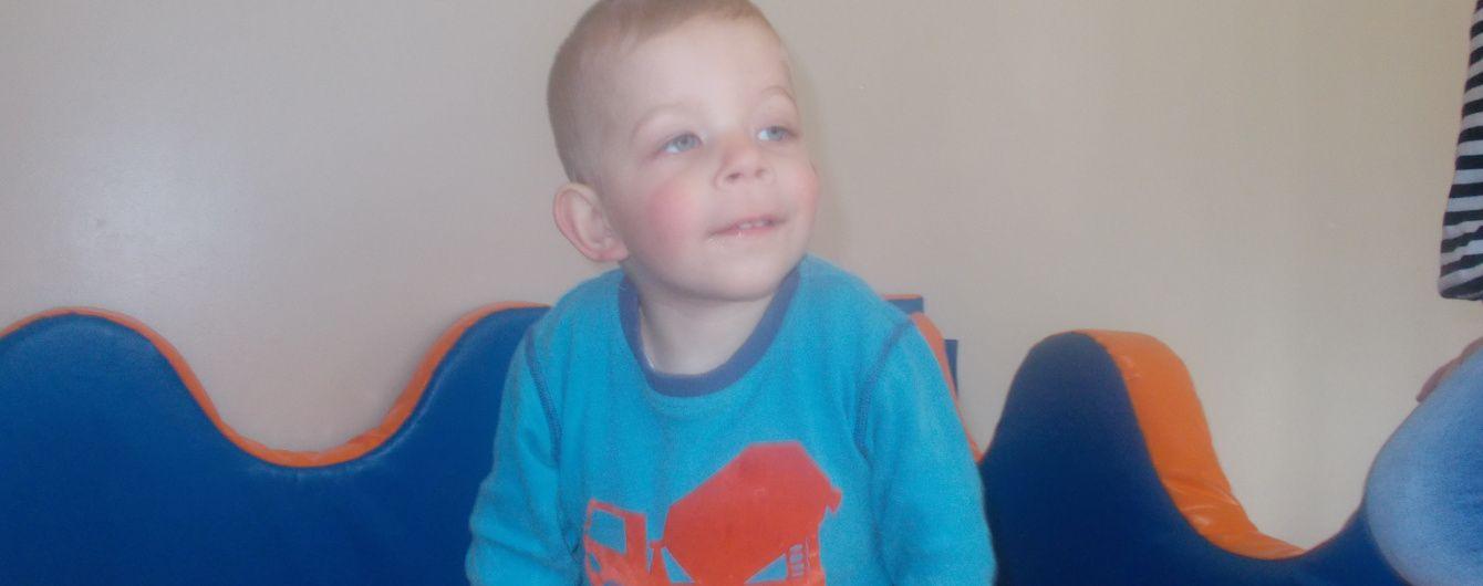 3-річний Артур потребує допомоги