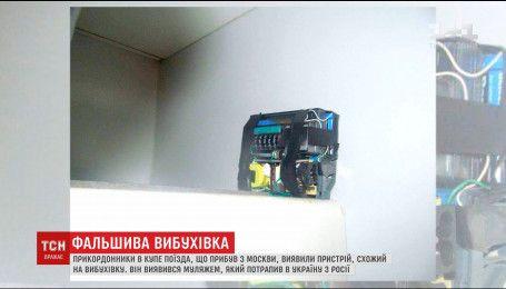 В поезде, который прибыл из Москвы, пограничники обнаружили предмет, похожий на взрывчатку