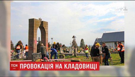Вандалізм на польському кладовищі може бути провокацією третьої країни