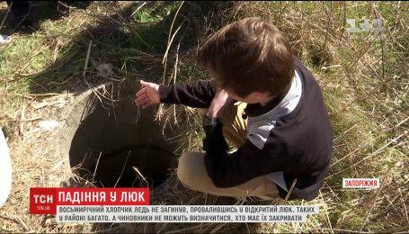 8-летний мальчик провалился в открытый люк и проломил череп