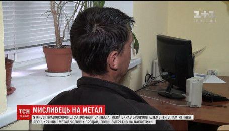 Злоумышленника, укравшего бронзу с памятника Леси Украинки, поймали в Киеве