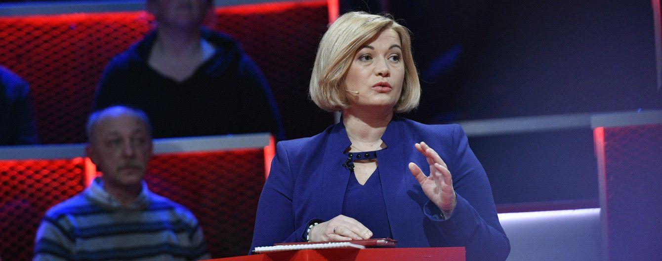 Геращенко розповіла про результати першого дня переговорів тристоронніх груп у Мінську