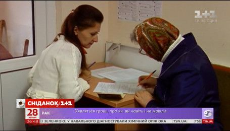 С 1 мая в Украине повысят прожиточный минимум и минимальную пенсии