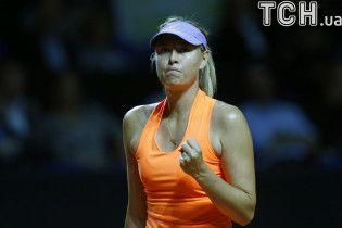 Шарапова пробилась в четвертьфинал турнира в Германии после допингового скандала