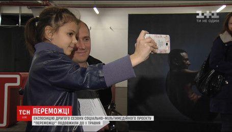 """В НСК """"Олимпийский"""" продлили экспозицию проекта """"Победители 2"""""""