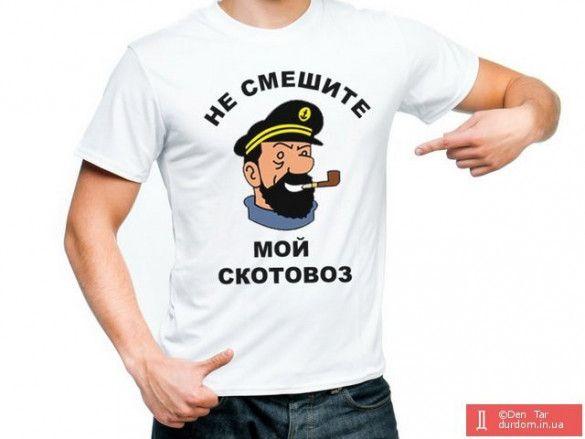 меми на корабель_2