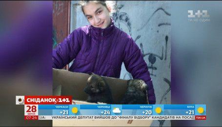 В Николаеве школьники спасли бездомного щенка из выгребной ямы