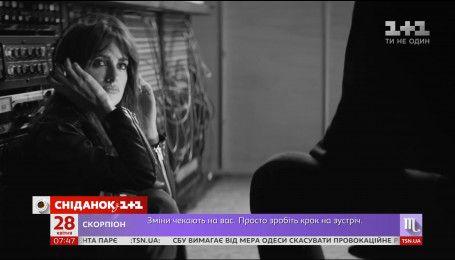 Зіркова історія акторки Пенелопи Крус