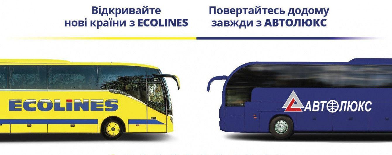 Ecolines і Автолюкс запропонували ряд нових автобусних маршрутів