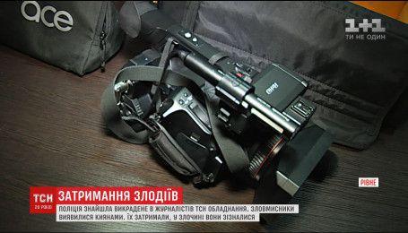 У столиці знайшли викрадене в Рівному обладнання ТСН