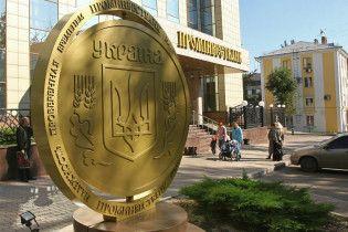 """Российский банк просит у Порошенко """"дружественного урегулирования"""" относительно ареста его активов в Украине"""
