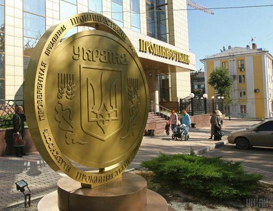 """ВЕБ не може продати свою українську """"дочку"""", тому вирішив її закрити – ЗМІ"""
